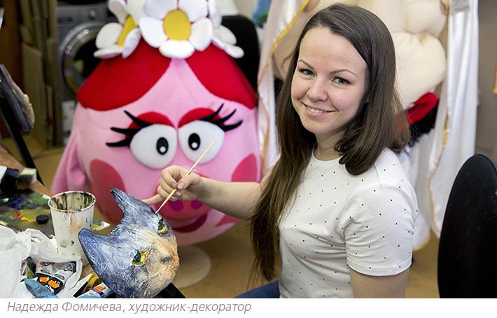 Кукольных дел мастера