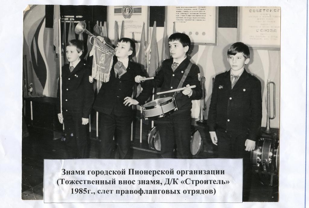 Нефтеюганск. 50 лет вместе