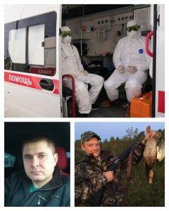 Станция скорой медицинский помощи Нефтеюганска на своих страницах в социальных сетях рассказывает о героях в масках - сотрудниках специализированной бригады для оказания помощи пациентам с ОРЗ, пневмонией и подозрением на COVID-19.