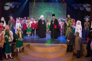 В честь празднования Рождества Христова были организованы различные конкурсы, утренники, выставки поделок и игрушек и рождественские представления в КЦ «Юность».
