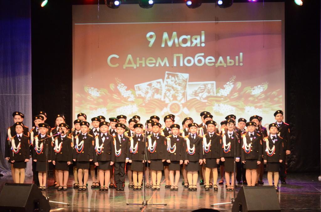В Нефтеюганске стартовал марафон праздничных мероприятий, посвященных 72-й годовщине Победы в Великой Отечественной войне.