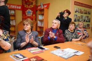 В преддверии новогодних праздников свое 45-летие отметил городской Совет ветеранов войны, труда и вооруженных сил.