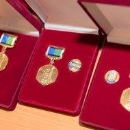 Награждение за личные профессиональные достижения