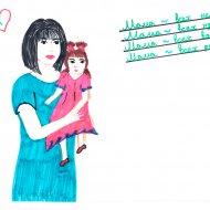 «Нарисую маму»